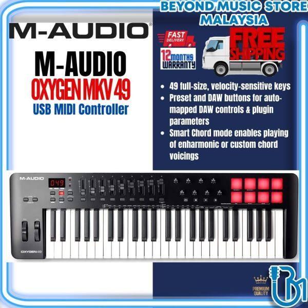 M-Audio Oxygen MKV 49 USB MIDI Controller (MKV49/MKV-49) Malaysia