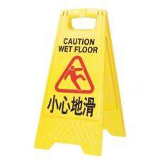 (lz) Caution Wet Floor Warning Board By Psn Trading.