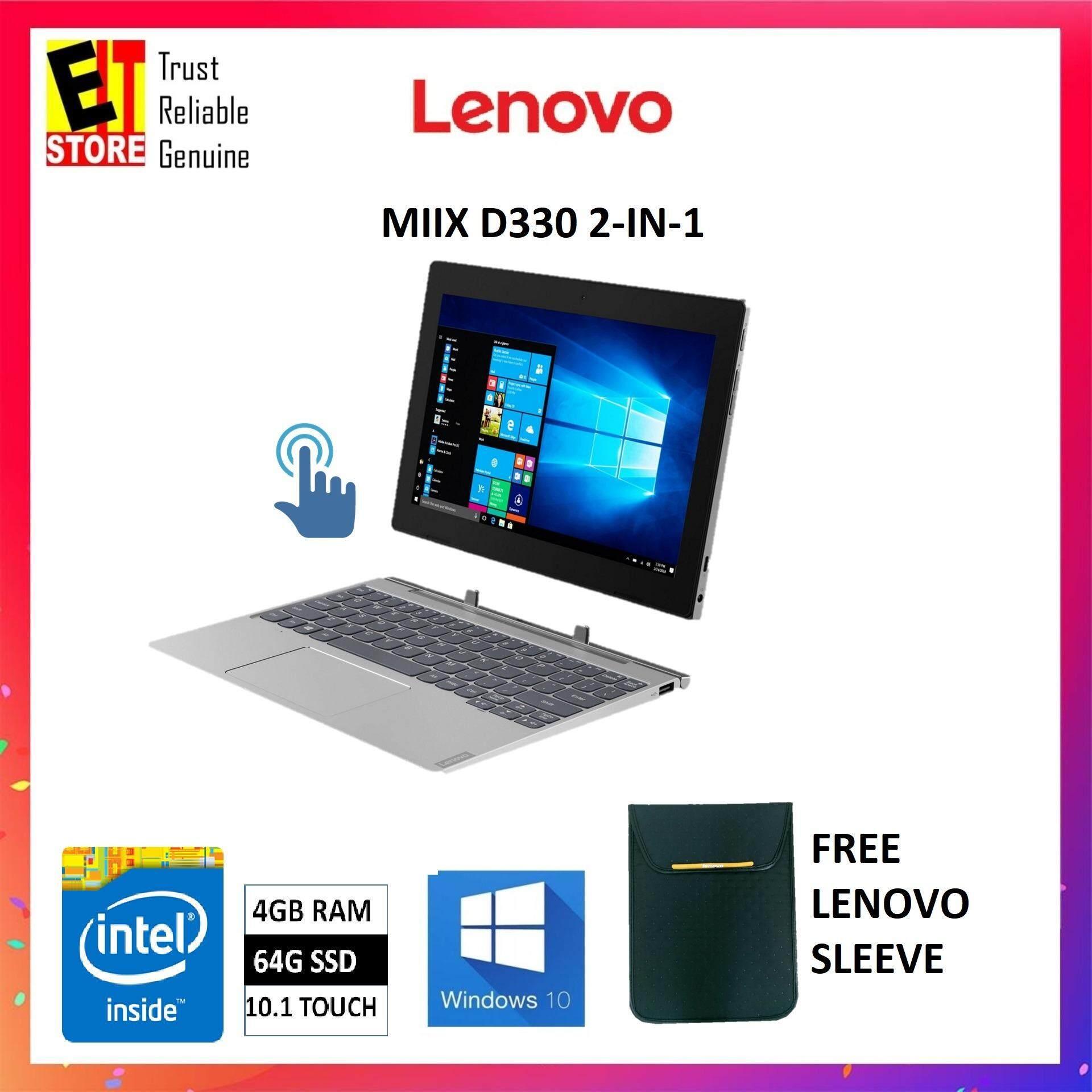 Lenovo Ideapad Miix D330-10igm 81h3003wmj Grey (n4000/4gb/64gb Emmc/10.1 Touch/w10/1yr) + Sleeve By Eit Store.