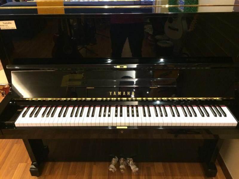 Yamaha U2F Upright Piano Malaysia