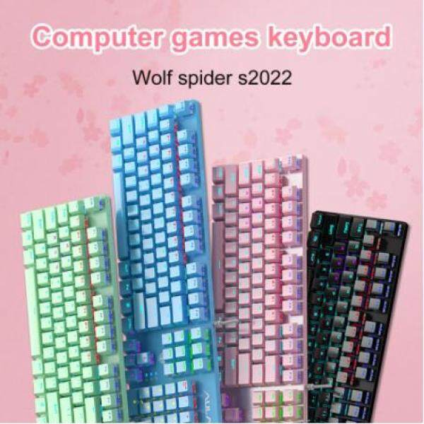 CLASSROOM - 104 Keys 26 Keys Wired Mechanical Gaming Keyboard Anti-ghosting USB Ergonomic for PC Laptop & Computer Singapore
