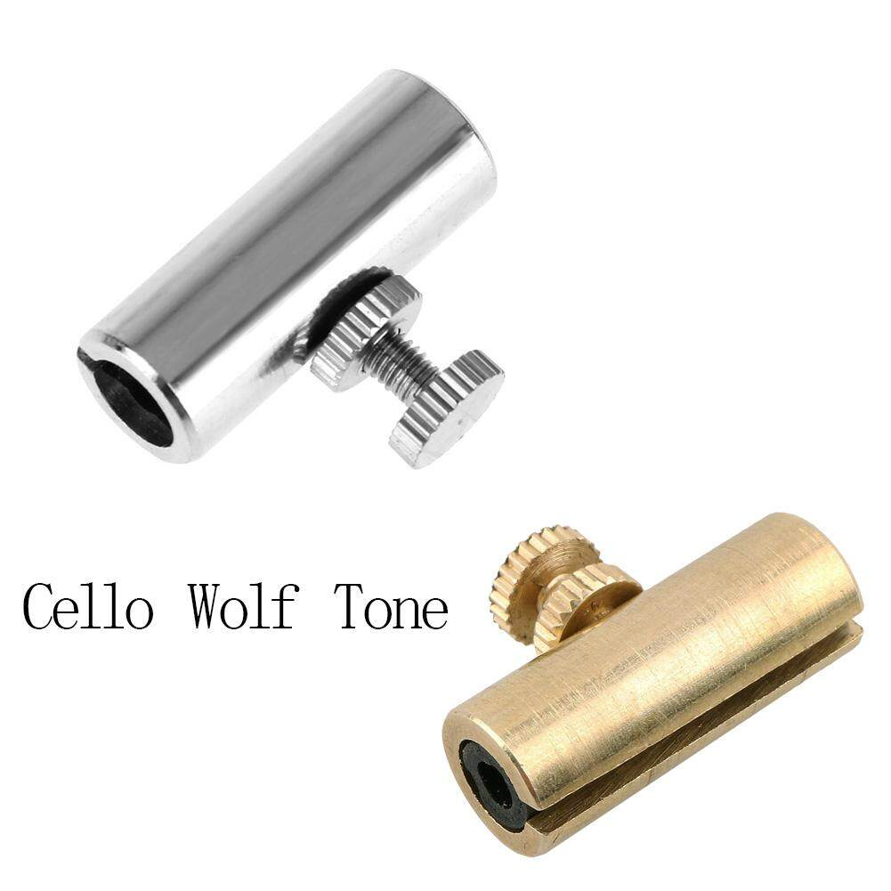 Wangwang Metal Wolf Tone Eliminator Eliminate Mute Suppressor For Cello By Wangwang Store.