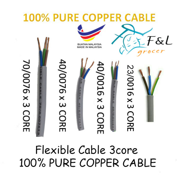 (1meter) 100% Pure Copper 3Core Flexible Cable (1Meter)
