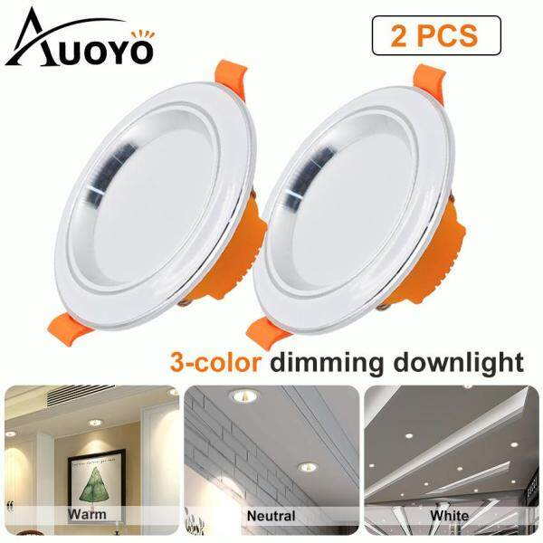 【Clearance Sale】Auoyo 2pcs LED Downlight Spotlights Wall Light Ceiling Light 3W Recessed 2.5 Inch 2700k-6500k Dimmable Highlight Daylight 3W for Home Bathroom Hallway Stage Office