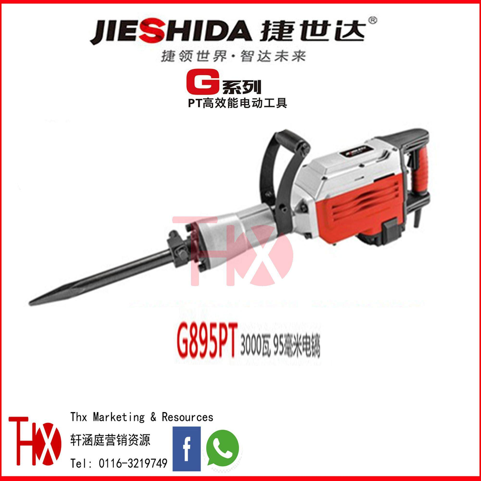 Jieshida Professional  Percussion Demolition Hammer 3000watt 55J G895PT