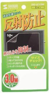 SANWA Cung Cấp Phim Bảo Vệ LCD DG-LC12W (Rộng 3.0 Inch) thumbnail