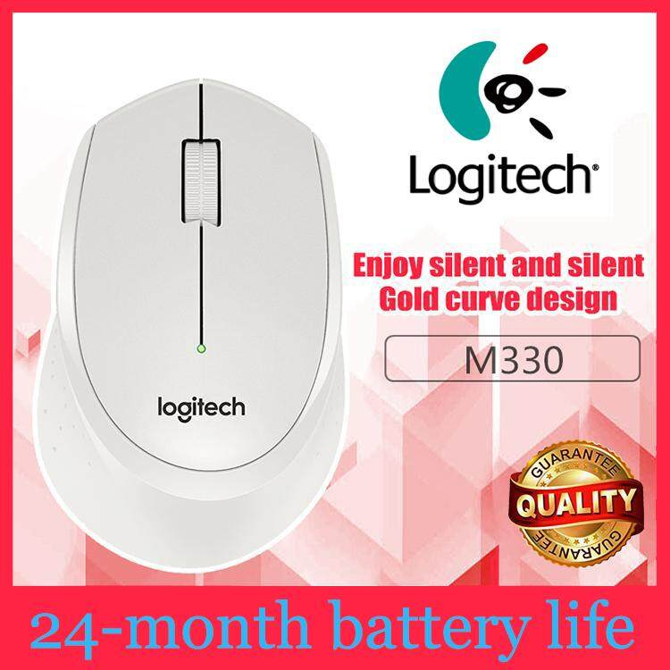 Logitech Smooth Silence Wireless Mouse(M330) Malaysia