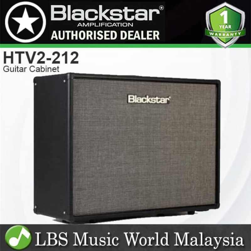 Blackstar HTV2-212 MKII 2x12 160 Watt Extension Cabinet (HTV2 212) Malaysia