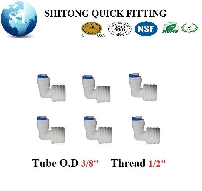 WATER FILTER RO FITTING QUICK FITTING QUICK CONNECT L FTTING ELBOW MALE BEND 1/2 X 3/8 OD L TYPE ADAPTOR ( 6PCS/BOX )