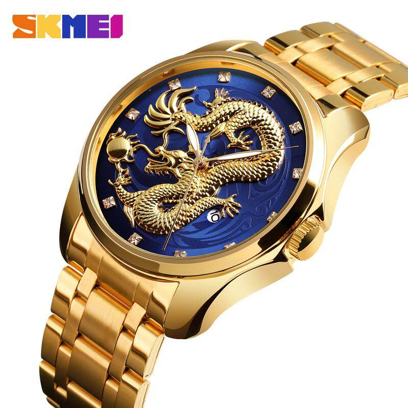 2019 SKMEI Luxury Chinese Dragon Pattern Men Golden Quartz Watch Male Watches Waterproof Wristwatches 9193 Malaysia