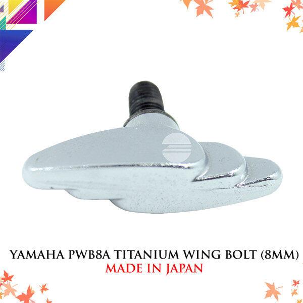 Wing Bolt (YAMAHA PWB8A Titanium Wing Bolt) (8mm) Malaysia