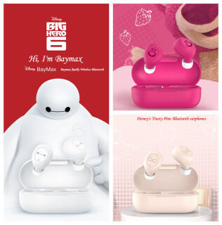 Disney Mini Pods Loạt Tai Nghe Không Dây Bluetooth Không Dây Thực Sự Chuyển Động Âm Nhạc Vào Tai thumbnail