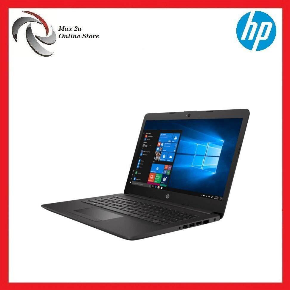 HP COMMERCIAL NOTEBOOK LAPTOP 240 G7 6UA01PA#UUF (INTEL I5-8265/4GB/500GB/14.0/INTEL/W10P/1YEAR) Malaysia