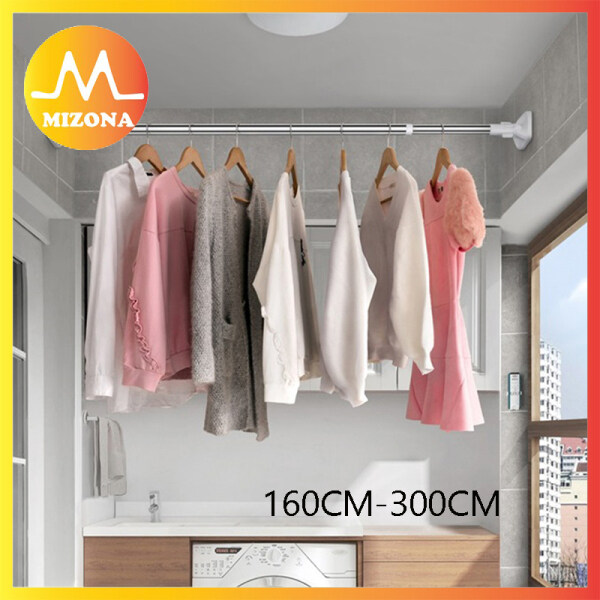 MIZONA 160-300cm Telescopic Shower Curtain Rod Stainless Steel Curtain Rail Rod Tirai Mandi