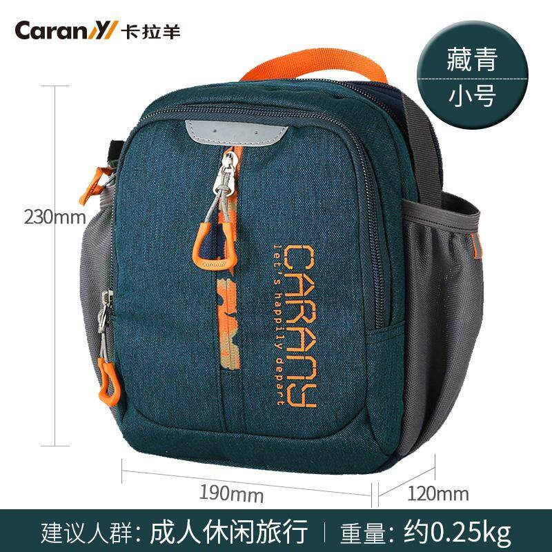 Kara sheep shoulder bag mens casual sports travel backpack vertical mini crossbody bag mens bag diagonal small bag
