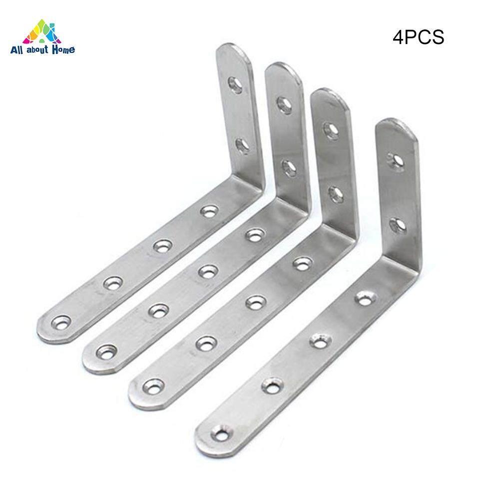 ABH 4/8 Pcs L Bracket Stainless Steel Solid Shelf Support Corner Brace  Joint Right Angle Bracket