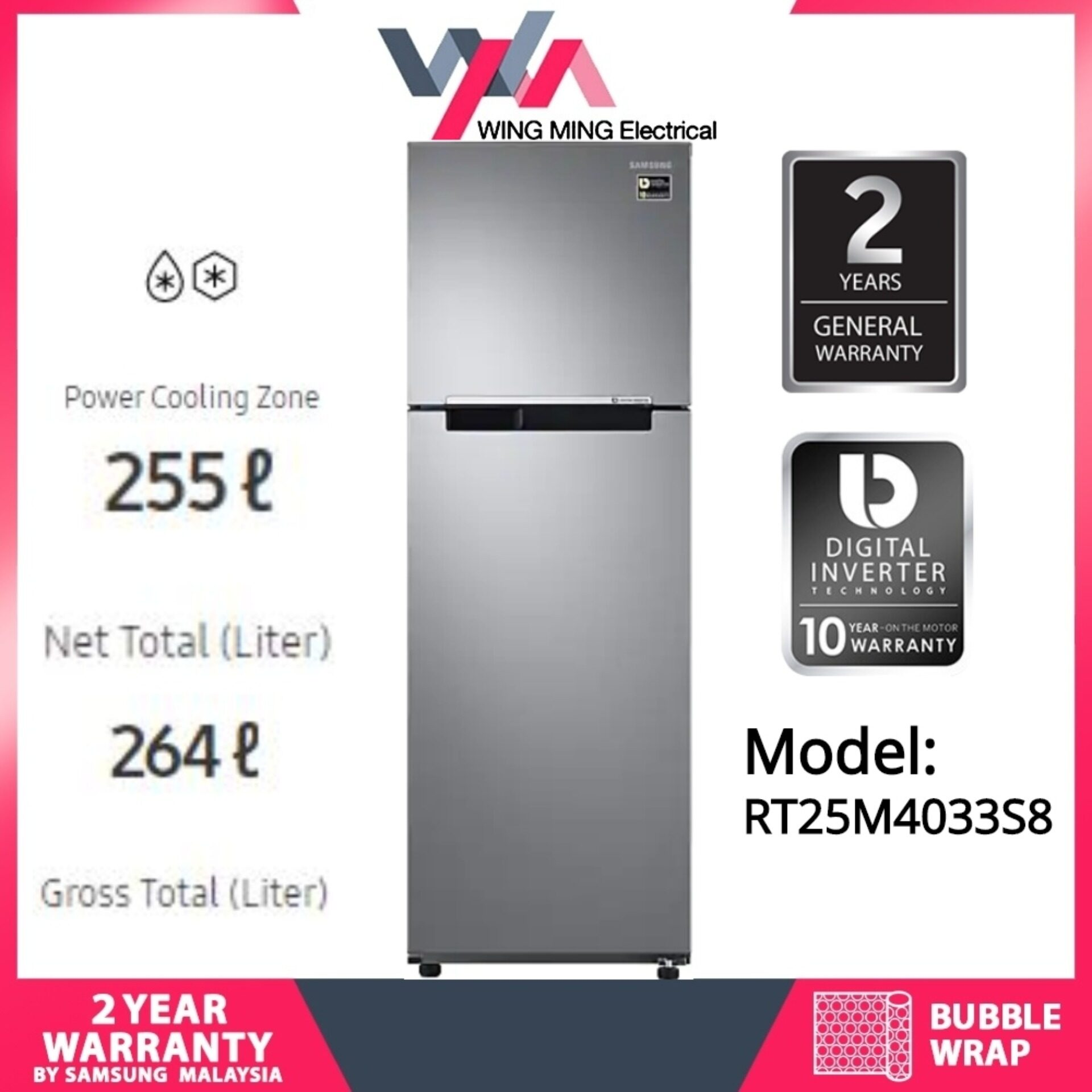Samsung 264L Refrigerator Fridge Top Mount Freezer with Digital Inverter Technology Fridge 2 Years General + 10 Years Compressor Official Warranty By Samsung Malaysia (RT25M4033S8 | RT25M4033S8/ME)
