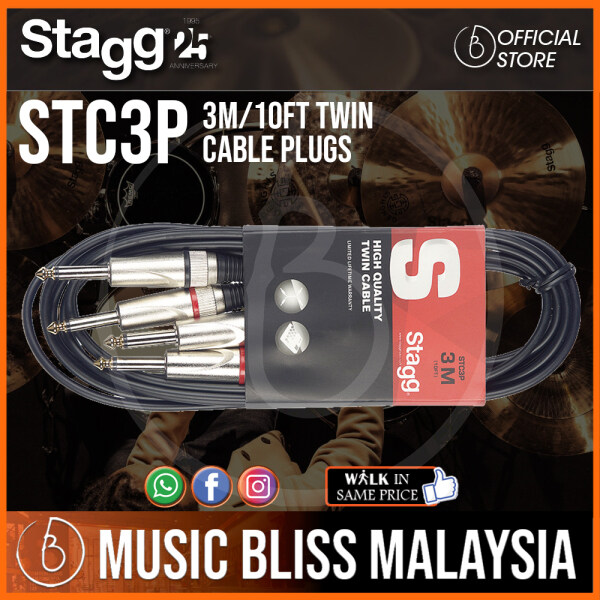 Stagg STC3P 3M/10ft Twin Cable Plugs Malaysia