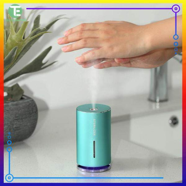 Portable Alcohol Spray Disinfection Machine Automatic Induction Atomization Household Humidifier Singapore