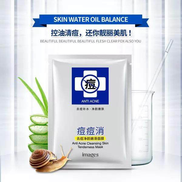 Images Anti Acne Cleansing Skin Tenderness Facial Mask By Jpro_online.