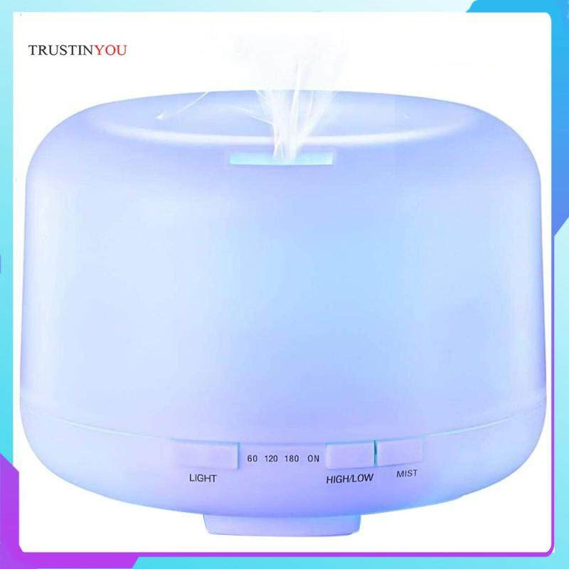 500ml Bread Shape Ultrasonic Air Humidifier Essential Oil Aromatherapy Diffuser with Remote Control Air Purifier Singapore