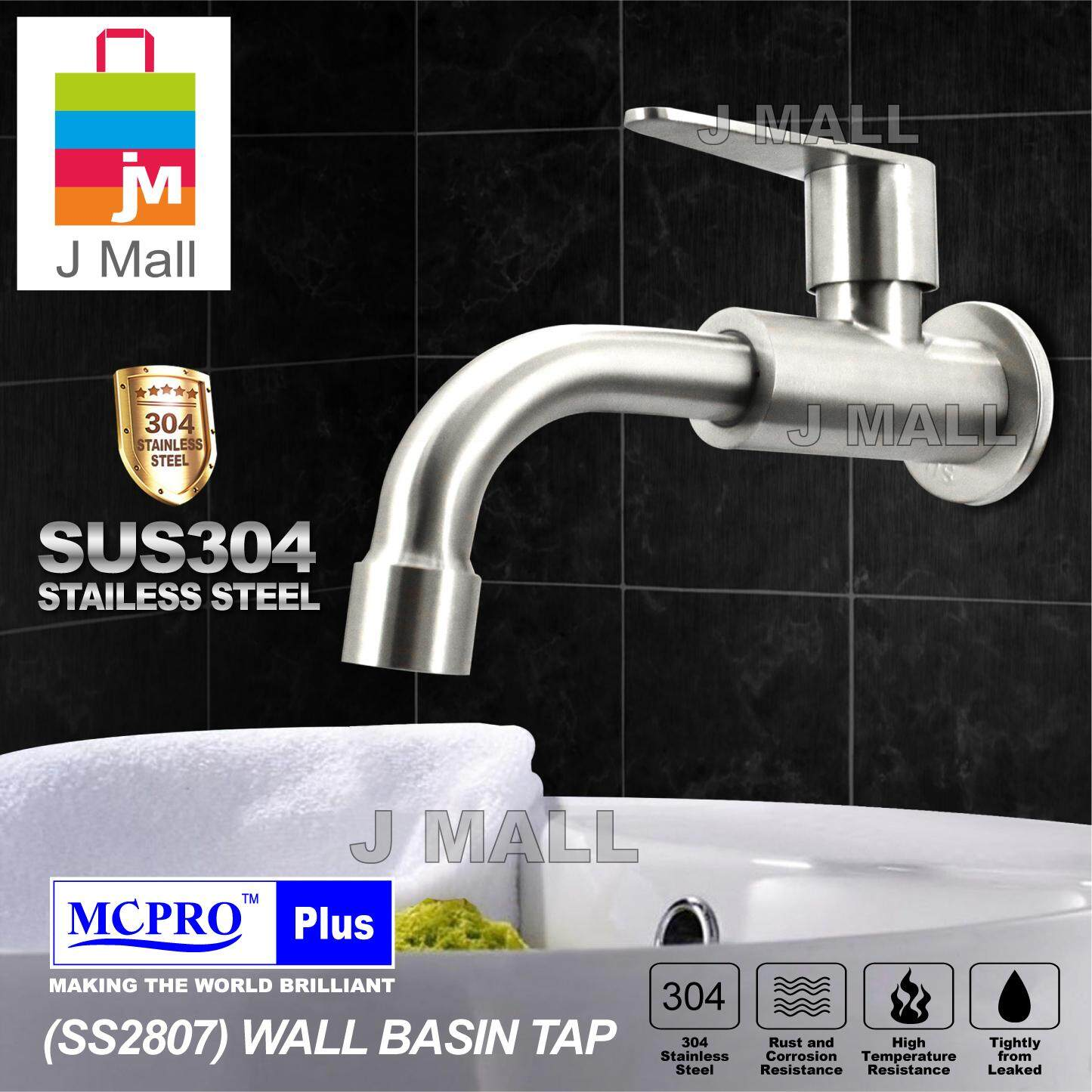 MCPRO Plus Stainless Steel SUS 304 Bathroom / Toilet Faucet WALL SINK BASIN WATER TAP (SS2807)