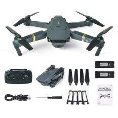 OH 【Giải Phóng Mặt Bằng】 (Số Lượng Có Hạn) Máy Bay Bốn Cánh OBBB L800 0,3MP/2MP WiFi Máy Bay Trắng Chế Độ Không Đầu Máy Bay Trực Thăng Điều Khiển Từ Xa Máy Bay Mini Q * Uadcopter