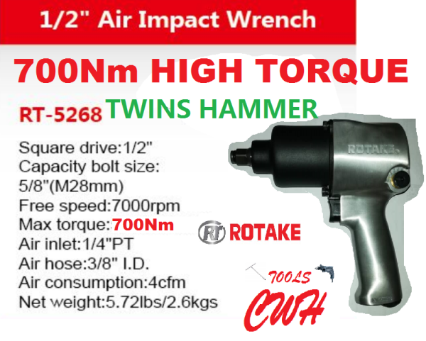 TWINS HAMMER 1/2  700Nm 28MM RT-5268 ROTAKE SUPER DUTY AIR PNEUMATIC IMPACT WRENCH WRENCHES RT5268