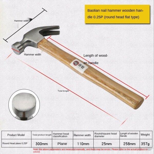 ﹉ FenTueia Baolian Claw Hammer Dụng Cụ Búa Kim Loại Búa Nhỏ, Búa Búa Trang Trí Gia Dụng Làm Mộc Móng Tay Búa, Kéo Móng Tay 2