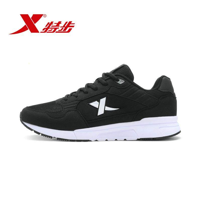984319329662 Xtep men's shoes sports shoes men 2018 genuine leather face autumn and winter new shoes
