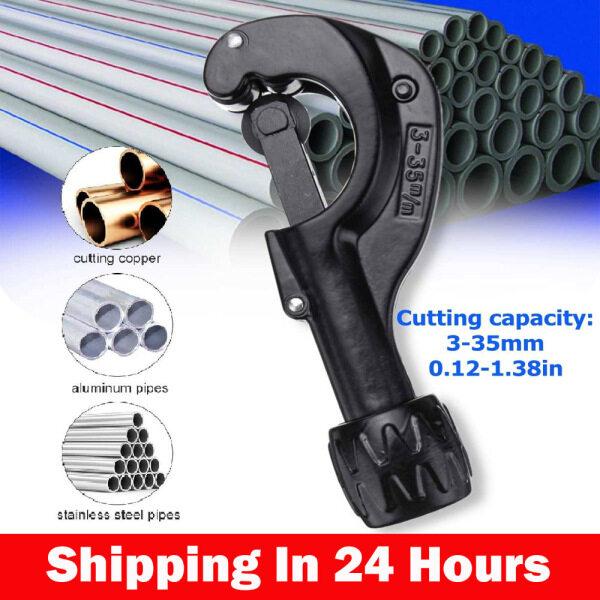 TTLIFE Tubing Cutter Fast Cutting Explosion-proof for Copper PVC Aluminum and Thin Stainless Steel Pipe Extra Reamer