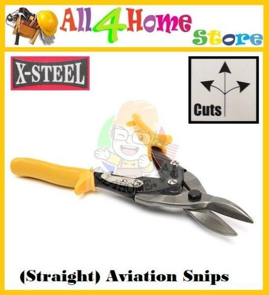 X-STEEL Aviation Cutting Snips (STRAIGHT, LEFT, RIGHT)