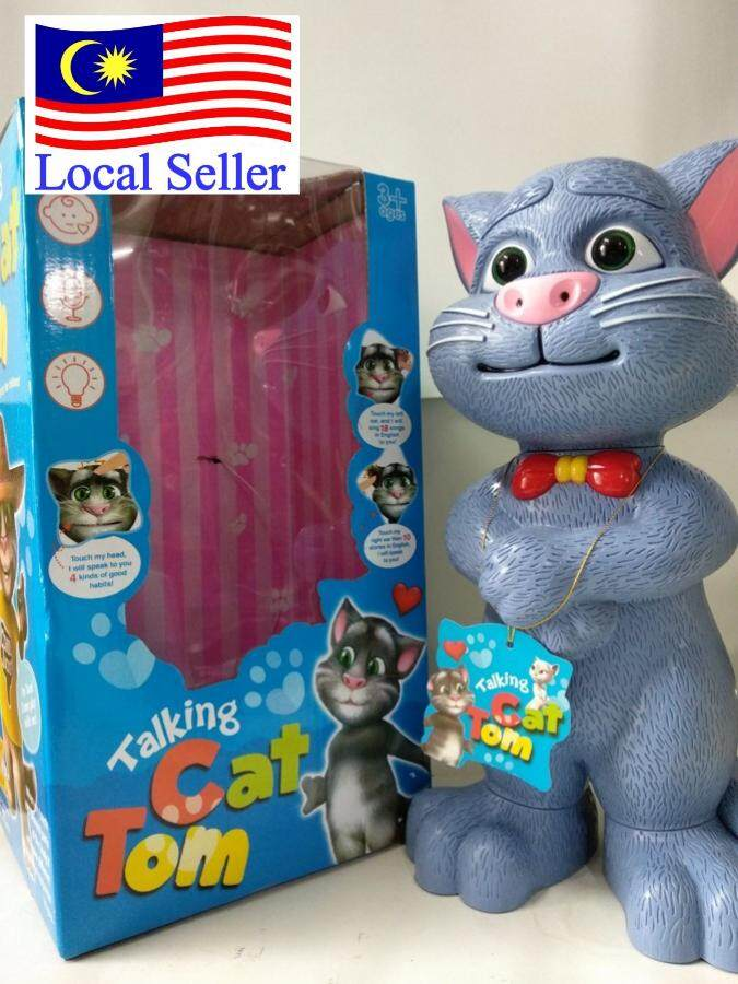 Toys Games Buy Toys Games At Best Price In Malaysia Www