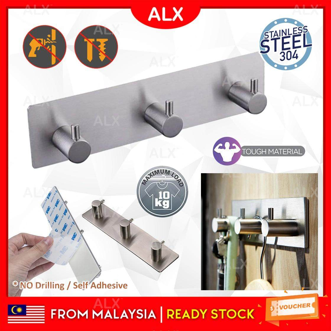 ALX Malaysia No-Drill 3M Self Adhesive Strong Hook 304 Stainless Steel Key Rack 3-Hook Rail Hotel Kitchen Bathroom Storage Organizer Wall Mount Hangers