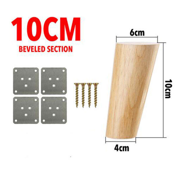 [COD]4pcs Wood Replacement Sofa Leg with Screws Furniture Legs for Couch Chair Ottoman Loveseat Coffee Table Free Ship Cheap Ship