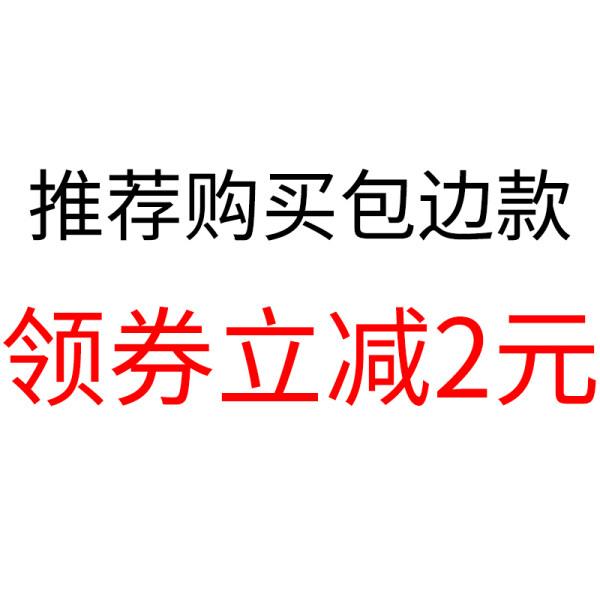 Bảng giá Mi Chao Children VỢT CẦU LÔNG 2 Gói Đồ Chơi Cho Bé 3-12 Tuổi Học Sinh Mẫu Giáo Người Mới Bắt Đầu Bộ Đồ Nghiệp Dư Trẻ Em Vợt Cầu Lông