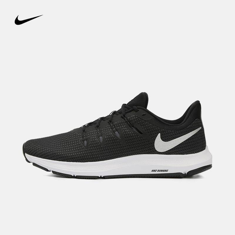 dd0c7f908a75 Nike 2019 new men's QUEST running shoes casual sports men's shoes women's  shoes running shoes AA7403