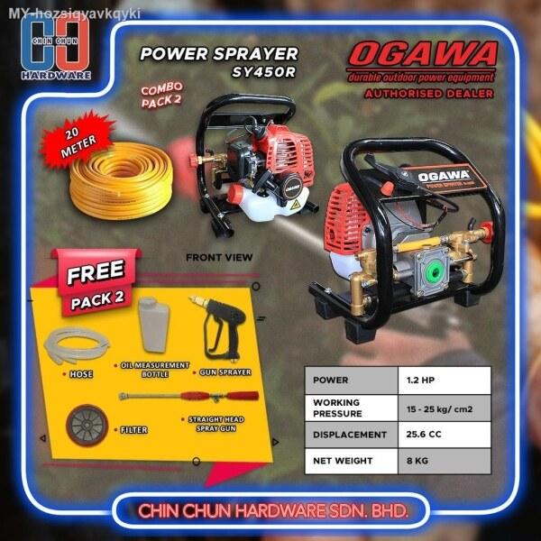 xCOMBO 2x OGAWA SY450R SY-450R POWER SPRAYER WATER SPRAYER PORTABLE WATER SPRAYER ENGINE WATER SPRAYER