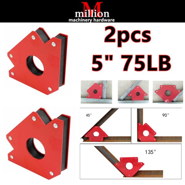 millionhardware - ( 2pcs ) 75LB 5 Magnetic Welding Angle Magnet Holder Corner Arrow Support