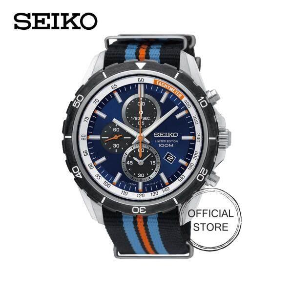 SEIKO Criteria Chronograph Men Watch SNDH21P1 Malaysia