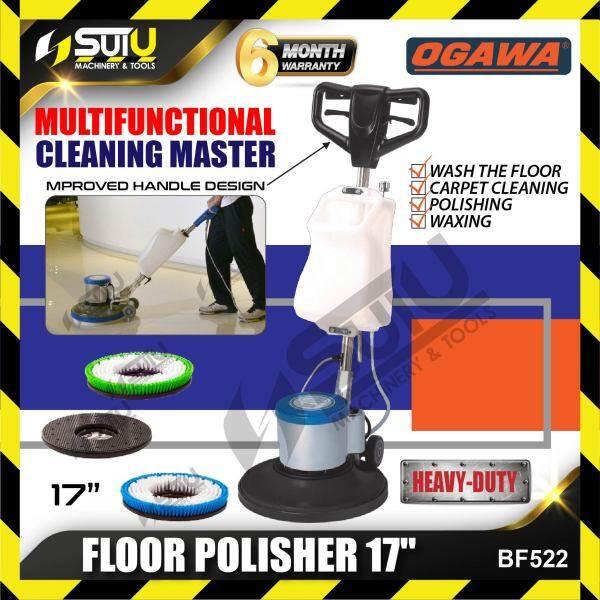 OGAWA BF522 17 Industrial Multi Function Floor Polisher Polish Machine
