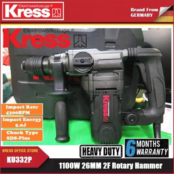KRESS KU332P 1100W 26MM 2F Rotary Hammer - Hammer Drill & Hammer - Brand From GERMARY - 6 months local warranty -