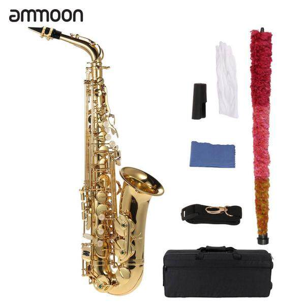 ammoon Eb Alto Saxophone Brass Lacquered Gold E Flat Sax 802 Key Type with free gifts Malaysia