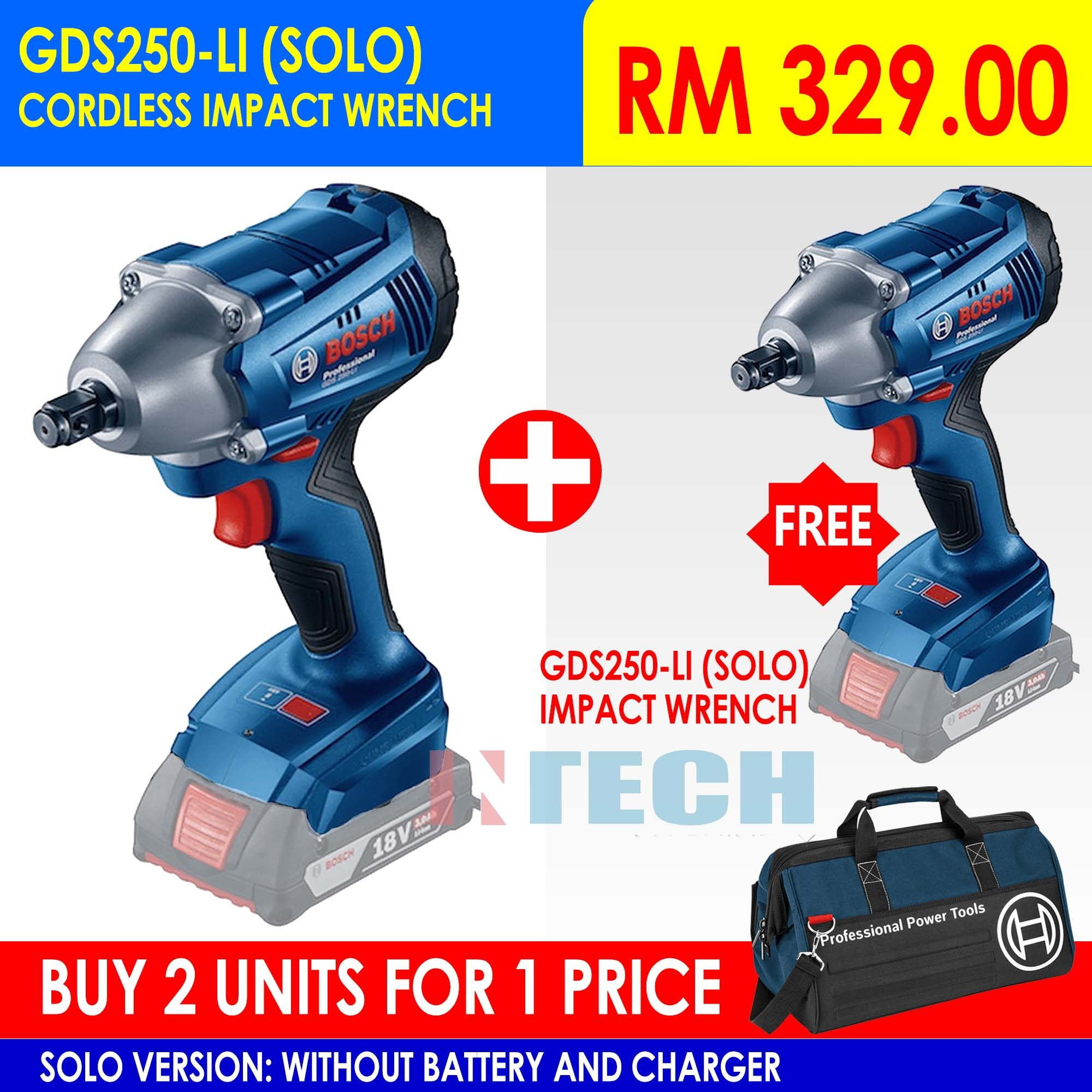 BOSCH GDS250-LI(SOLO) / GDS250LI(SOLO)CORDLESS IMPACT WRENCH C/W SOFT BAG (FREE 1 UNIT GDS250-LI SOLO)