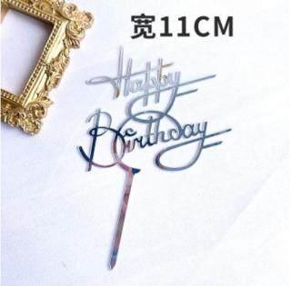 Thẻ Chèn Bánh Sinh Nhật Bằng Nhựa Acrylic Chó Đơn Giáng Sinh Vui Vẻ, Trang Trí Bánh Bằng Acrylic Chúc Mừng Năm Mới thumbnail