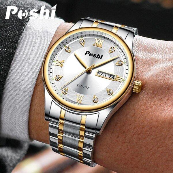 Đồng hồ thạch cao cấp POSHI 903 - đồng hồ nam đẹp Thạch Anh Nhật Bản, Kính Sapphire, lịch ngày. Tặng vòng Tỳ Hưu bán chạy