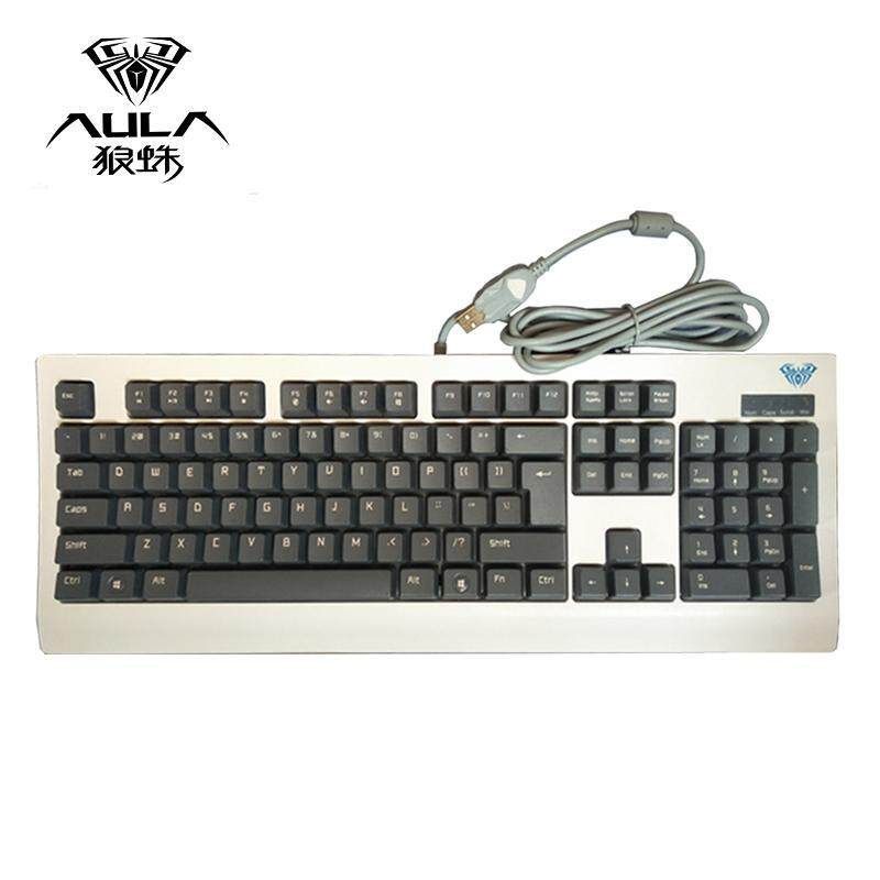 AULA Machinery Ghost District 3 Keyboard 104 Key Computer Desktop Home Game USB Wired Keyboard White Ash Key Singapore