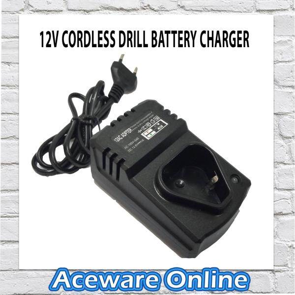 12V Cordless Electric Drill Rechargeable Battery Fast Charger