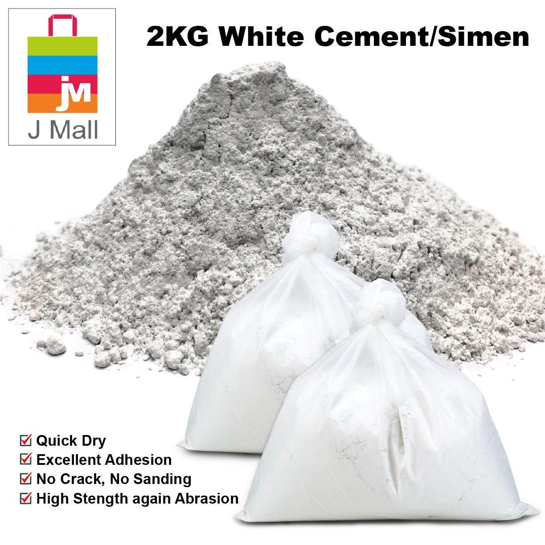 JMALL 2KG White Cement / Simen Putih for Plastered Wall, Fill Tile Gaps, Touch Up DIY