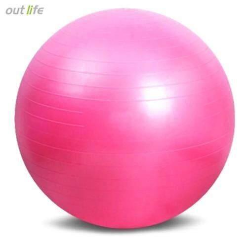 OUTLIFE 65CM PVC GYM YOGA BALL ANTI-SLIP FOR FITNESS TRAINING (PINK)
